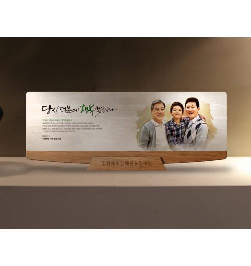 감사패-ROF433-선물W[수채화]