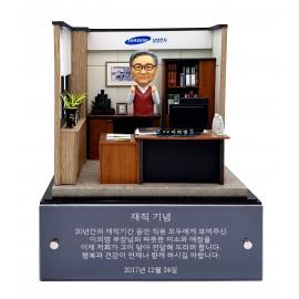 V.I.P 사무실 유니트_m-2 [퇴직,감사_남]