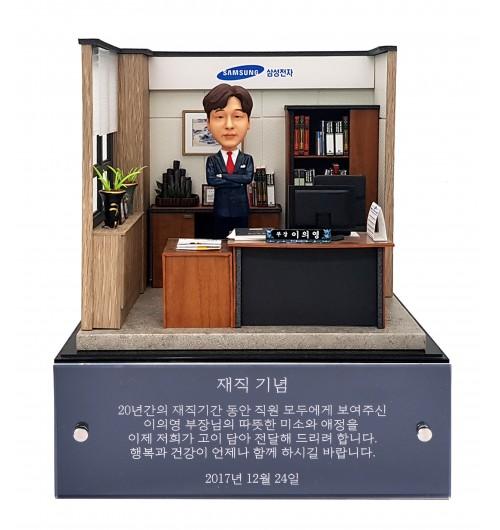 V.I.P 사무실 유니트_m-1 [정장피규어]