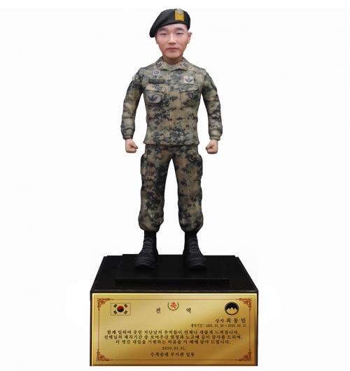 군인피규어 트로피/특전사/기본자세