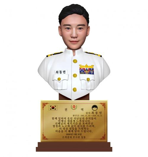 흉상 피규어 H-01 - 해군하정복