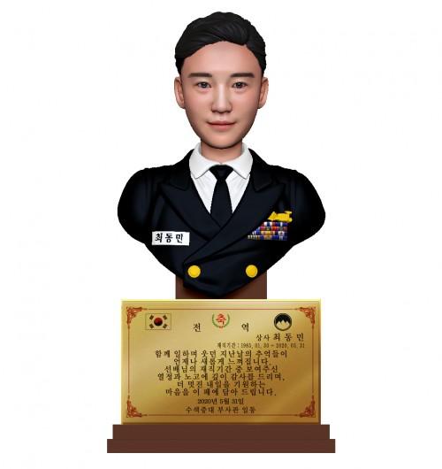 흉상 피규어 H-01 - 해군동정복